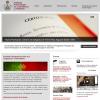 Academia Puertorriqueña de Jurisprudencia y Legislación